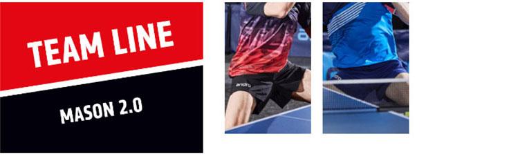 andro Mason 2.0 / Shorts